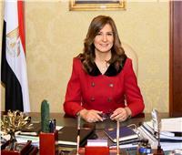 تعليق وزيرة الهجرة على زيارة وفد شباب الدارسين بالخارج لمجلس الدولة