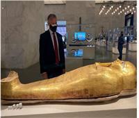 السفير الأمريكي: أمر رائع أن تشاهد المومياوات الملكية  في متحف الحضارة | صور