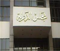 غدا.. الحكم في دعوى إنشاء«لجنة الوقاية من الفساد»