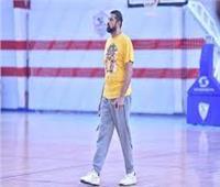 ياسر عبد الوهاب مدرب سلة الزمالك: سعيد بالتأهل لنصف نهائي دوري  السوبر