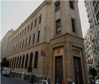 البنك المركزي يطرح الجنيه الإلكترونى.. لأول مرة