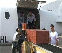 للمصريين بالسعودية.. كيف تنقل جثمان المتوفى لمصر مجانا؟