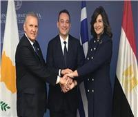 وزيرة الهجرة تسافر إلى نيقوسيا لبحث تعزيز التعاون الثلاثي مع قبرص واليونان