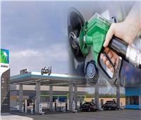 ٧ قرارات اتخذتها لجنة تسعير المنتجات البترولية منذ 2019