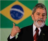 المحكمة العليا في البرازيل تؤكد انحياز القاضي مورو ضد الرئيس الأسبق لولا