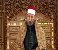 بث مباشر| شعائر صلاة الجمعة من مسجد المشير طنطاوي