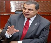 تحصيل 9.6 مليون جنيه مستحقات مصريين| حصاد الأسبوع لوزارة القوى العاملة