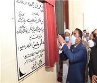 محافظ مطروح يفتتح مسجد الرحمة بواحة سيوةبتكلفة 1.8 مليون جنيه