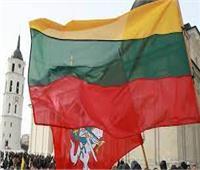 ليتوانيا تطرد اثنين من موظفي السفارة الروسية