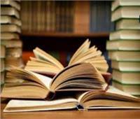 كل ماتريد أن تعرفه عن اليوم العالمي للكتاب | فيديو