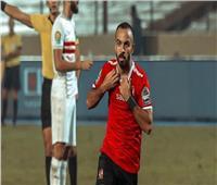 المفاوضات مستمرة | لاعب الأهلى يقترب من الدوري التركي