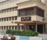علاج1323 مواطنا بالمجان بقافلة طبية بالشرقية