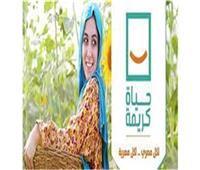 فيديو | مبادرة حياة كريمة لتطوير الريف المصري