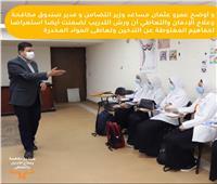 فيديوجراف| تدريب طلاب المعاهد وكليات التمريض حول علاج الإدمان
