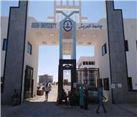 جامعة العريش تكرم أسر الشهداء فيذكرى تحرير سيناء