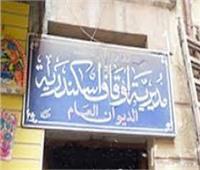 بحضور بعض القساوسة.. افتتاح مسجد العزيز الرحيم بمديرية أوقاف الإسكندرية