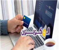أفضل مواقع التسوق وكوبونات الخصم في مصر لعام 2021