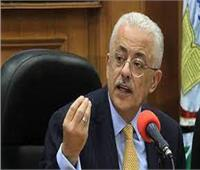 وزير التعليم: تأجيل امتحانات 25 أبريل احترامًا لأعياد الأقباط