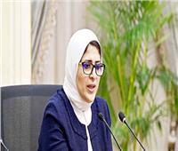وزيرة الصحة تكشف حقيقة الوضع الوبائي لكورونا في محافظات الصعيد