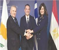 تجمع إقليمي للجاليات المصرية واليونانية والقبرصية