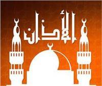 موعد أذان الفجر..اليوم الثاني عشر من شهر رمضان