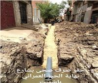 تواصل أعمال البنية التحتية في قرى بني سويف ضمن «حياة كريمة»