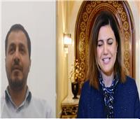 محلل سياسي: الجنوب الليبي مهدد بخطر الإرهاببسبب أحداث تشاد  فيديو