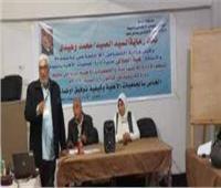 بدء إجراءات توفيق أوضاع 297 جمعية أهلية في الوادي الجديد