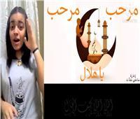 حكايات  «كلنا واحد».. فتاة قبطية تقدم أغاني رمضانية بلغة الإشارة