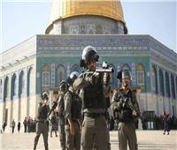 واشنطن تعرب عن قلقها البالغ إزاء أعمال العنف في القدس