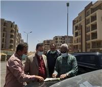 مسئولو «الإسكان» يتفقدون سير العمل بمشروعات مدينة الشروق