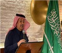 السعودية تشارك في الاجتماع الأممي «للمساءلة والالتزام والشفافية»