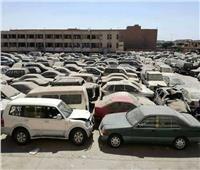 خطوة بخطوة شراء سيارات غالية بأسعار رخيصة من مزاد جمارك مطار القاهرة