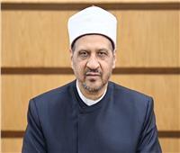 الشيخ مجدي عاشور: الدولة جرّمت الزواج المبكر وختان الإناث