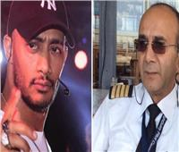 الطيار الموقوف قبل وفاته لـ«محمد رمضان»: «من حكم في ماله ما ظلم»