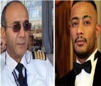 بعد وفاته.. القصة الكاملة لأزمة الطيار أشرف أبو اليسر مع محمد رمضان