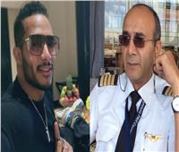 محمد رمضان يتجاهل وفاة الطيار أشرف أبو اليسر.. ويوجه رسالة لجمهوره