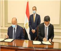 بروتوكول تعاون بين «القاهرة» و«البريد» لصرف تعويضات المتضررين من المشروعات القومية