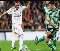 انطلاق مباراة ريال مدريد وبيتيس في «الليجا الإسبانية»
