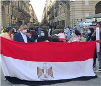 المصريون بـ«الخارج» ينظمون وقفات في إيطاليا للتعريف بـ«أزمة السد»  صور وفيديو