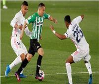 ريال مدريد يتعثر أمام ريال بيتيس في «الليجا الإسبانية»