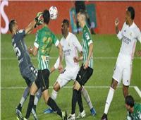 ترتيب جدول «الليجا الإسبانية» بعد تعادل ريال مدريد مع بيتيس