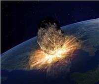 بعد 22 مليون سنة.. رحلة كويكب تنتهي فوق الأرض