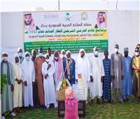 الشؤون الإسلامية السعودية: توزيع 600 سلة غذائية بأقليم لوغا بالسنغال