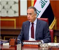 العراق يعلن الحداد على ضحايا حريق مستشفى ابن الخطيب