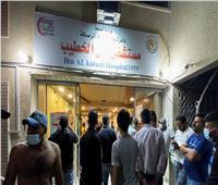 الداخلية العراقية: ارتفاع حصيلة ضحايا حريق مستشفى ابن الخطيب إلى 82 قتيلا