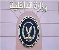 بالأسماء.. السماح لـ22 مصريًا بالتجنس بالأجنبية