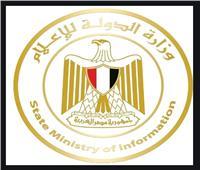بعد استقالة الوزير.. وزارة الإعلام تحذف صفحتها على «الفيس بوك وانستجرام»