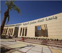 سيناء تحرير وتعمير| جامعة الملك سلمان «درة» التعليم بأرض الفيروز