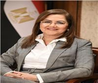 بعد قليل.. وزيرة التخطيط تلقي بيان خطة التنمية المستدامة أمام البرلمان